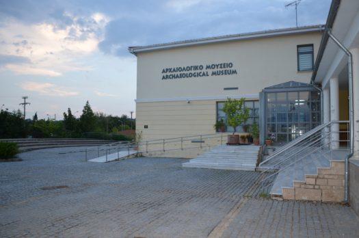 Αρχαιολογικό Μουσείο στο Άργος Ορεστικό