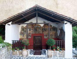 The Church of Aghios Minas